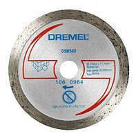 Алмазный отрезной диск DREMEL® DSM40 для плитки 20 мм