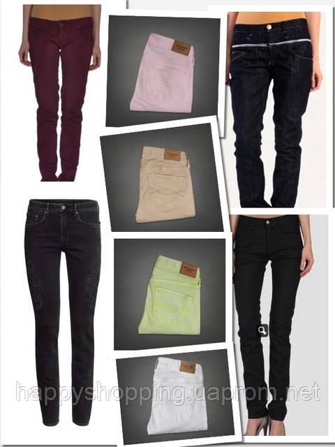 А у тебя много джинсов?