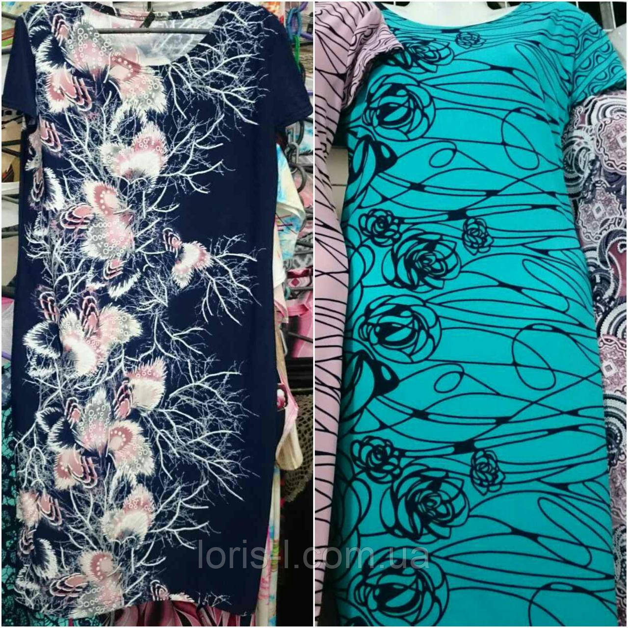 Платья туники женские с доставкой