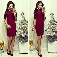 Платье женское, модель 766, марсала, фото 1