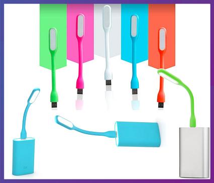 USB - LED фонарик, USB Led лампа, фото 2