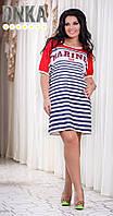 Молодежное женское платье туника свободного фасона в полоску с модной надписью вискоза микродайвинг батал