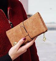Женский кошелек (замш), фото 1