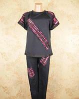 Женский спортивный костюм 6211 илд