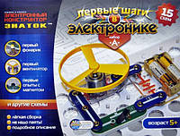 """Конструктор- ЗНАТОК """"Первые шаги в электронике"""" (15 схем, набор А) (REW-K060)"""