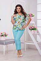 Женский голубой брючный костюм в цветочный принт батал. Ткань: костюмный софт. Размер: 48-50, 52-54.