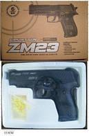 Пистолет CYMA ZM23 с пульками,метал.кор.ш.к.H120309508 /36/(ZM23)