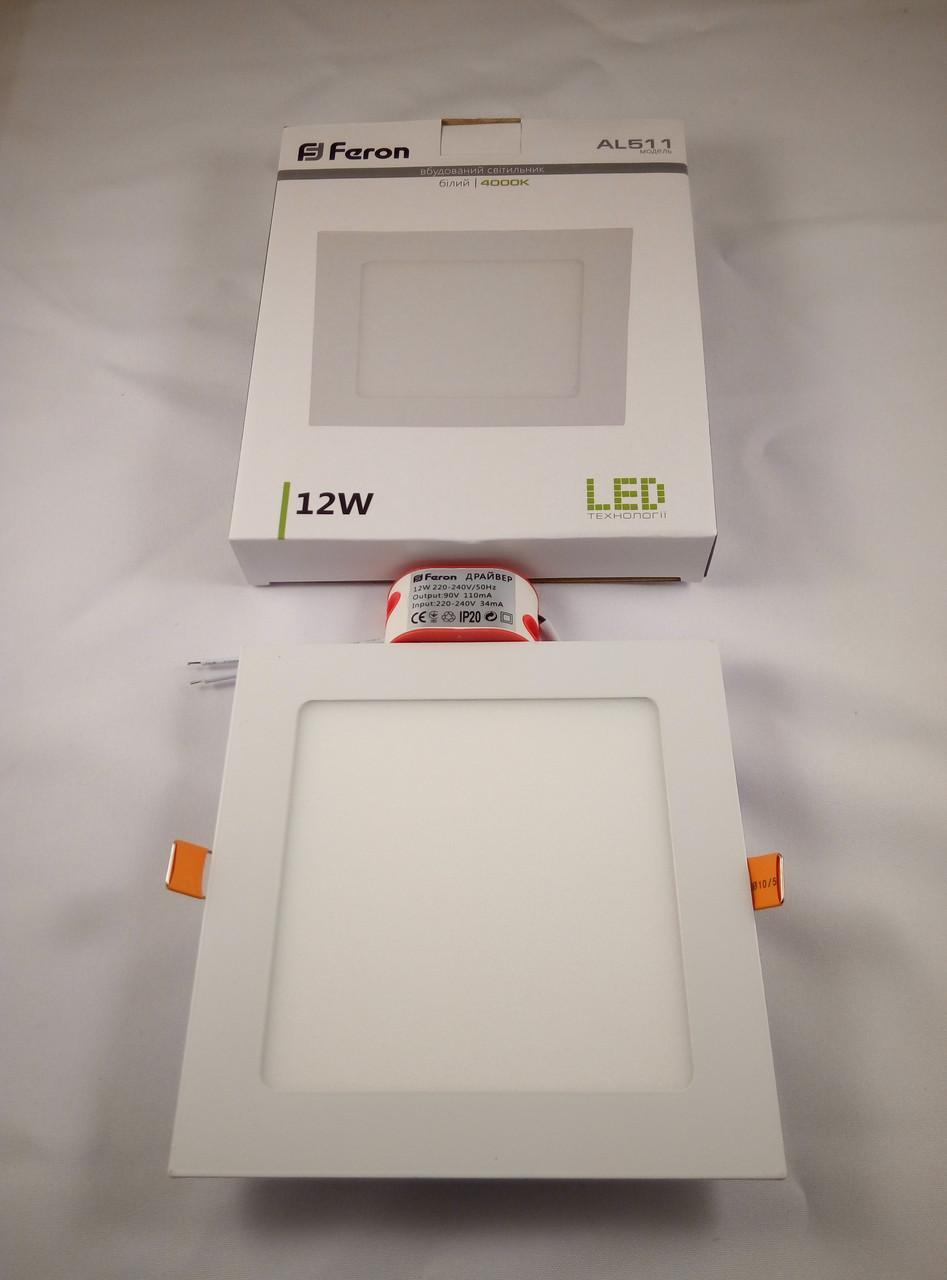 Встраиваемый светодиодный светильник Feron AL511 12w квадрат
