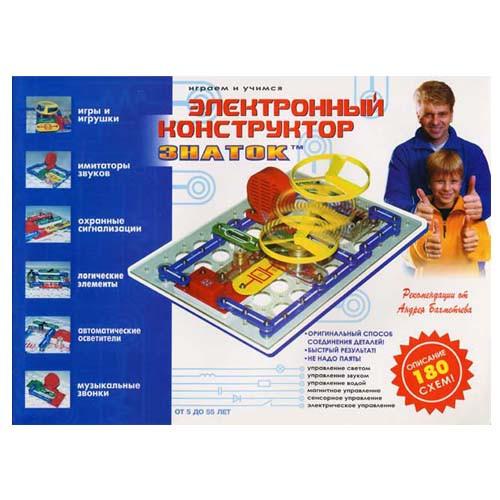 Конструктор - ЗНАТОК (180 схем) (REW-K003)