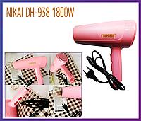 Фен для волос Nikai DH-938 1800W