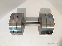 Гантели наборные, разборные две по 28 кг. (сталь без покрытия)