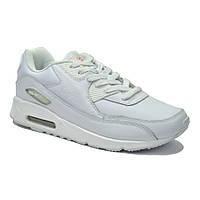 Белые кроссовки мужские
