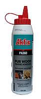 AKFIX клей для дерева ВОДОСТОЙКИЙ (морской) PA360 (в ящике 24 шт)