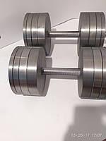 Гантели наборные, разборные две по 34 кг. (сталь без покрытия)