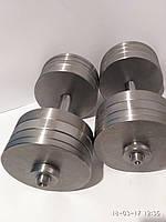 Гантели наборные, разборные две по 32 кг. (сталь без покрытия)