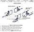 Подножки боковые для Киа Соренто (в стиле БМВ Х5 CanOto), фото 6