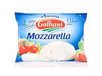 Сыр Mozzarella, 125 г, Италия