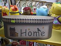 "Коробка подарочная ""Home"""