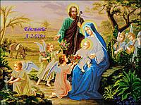 Свята Родина із ангелами А-2+