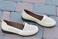 Мокасины, туфли женские летние светлый беж удобные легкие 2017.