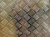 Алюминиевый лист «Квинтет» 1000х2000х4