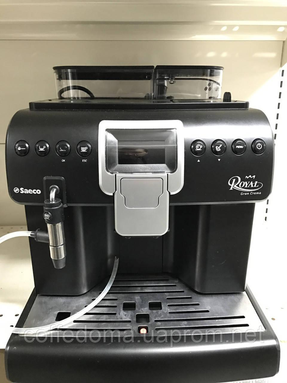 Saeco Royal Philips Gran Crema полностью автоматическая кофемашина