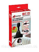Турбо щетка универсальная для пылесоса BVC 05