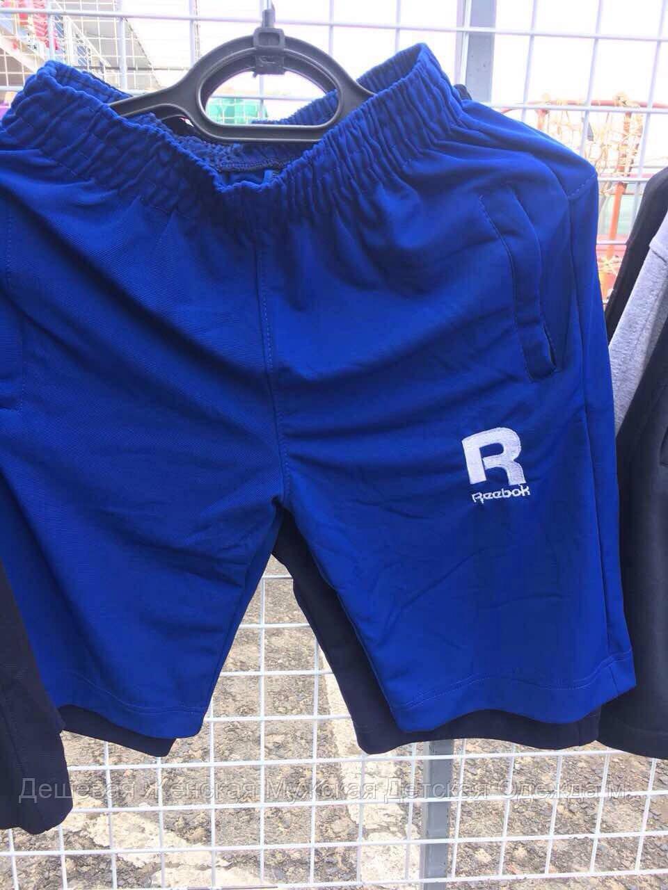 Стильные мужские  шорты оптом