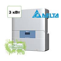Delta RPI H3 сетевой солнечный инвертор (3 кВт; 1 фаза; 1 MPPT)