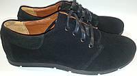 Туфли мужские натуральная замша р40 и 42 VREZOR 003 черные