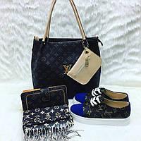 Модный набор! Обувь, сумочка, кошелек, палантин  LV цвет: т-синий