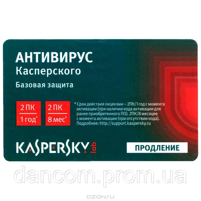 6651a199f Антивирус Kaspersky Anti-Virus 2013 2 1год/2ПК (продление лицензии, скретч-