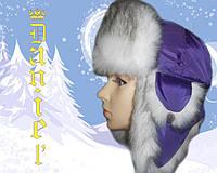 Детская шапка Ушанка фиолет