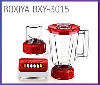 Стационарный блендер Boxiya BXY-3015