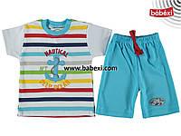 Летний костюм на мальчика 9, 12 месяцев. Детская одежда оптом из Турции. Доставка 5-7 дней!