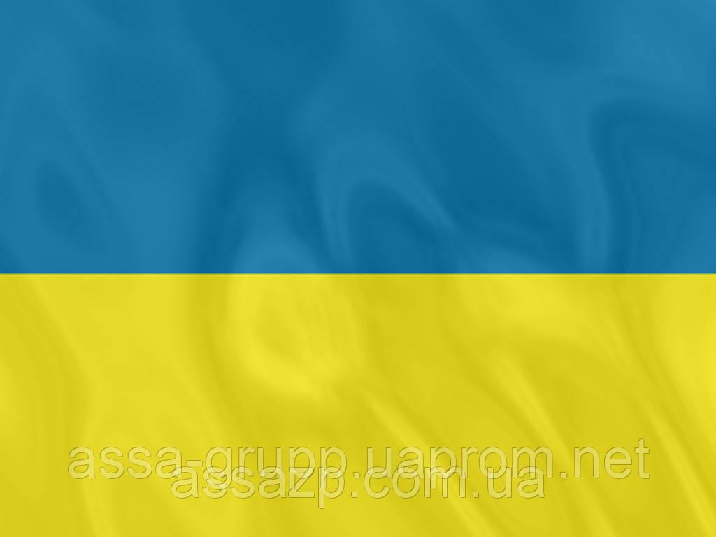 Прапори Україна