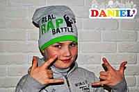 Шапки для мальчиков Рэп