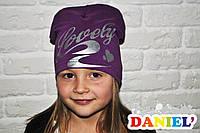Трикотажные шапки для девочек Лавли