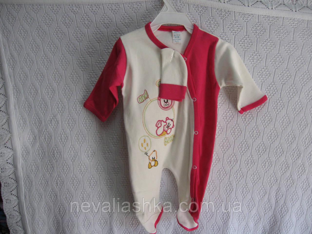 """Человечик для новорожденных """"Мишутка""""раз-58- 62-68-74-80 Турция"""