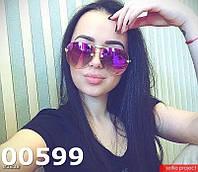 Очки женские 00599