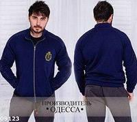 Мужской свитер 09123