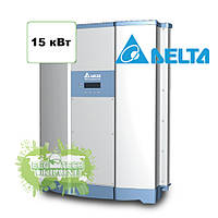 Delta RPI M15A сетевой солнечный инвертор (15 кВт; 3 фаза; 2 MPPT)