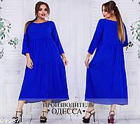 Платье в пол батал 09087