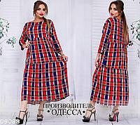 Платье в пол батал 09088