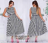 Платье в пол батал 09106
