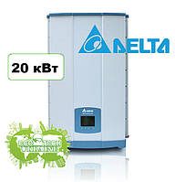 Delta RPI M20A сетевой солнечный инвертор (20 кВт; 3 фаза; 2 MPPT)