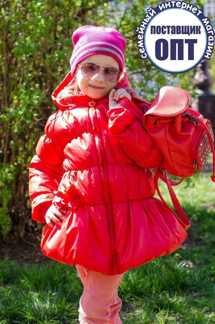 Демисезонная курточка - пальто присборка для девочки