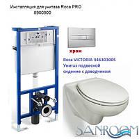 Roca PRO 89009000K инсталляция + унитаз  Roca Victoria 34630300S сидение с доводчиком (Soft Close)