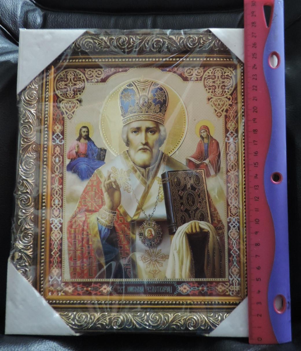 """Икона в рамке - """"Святой Николай Мирликийский Чудотворец"""". Размер 28 х 24 см."""