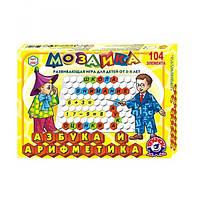 """Детская мозаика """"Азбука и арифметика"""" 2087 Технок"""